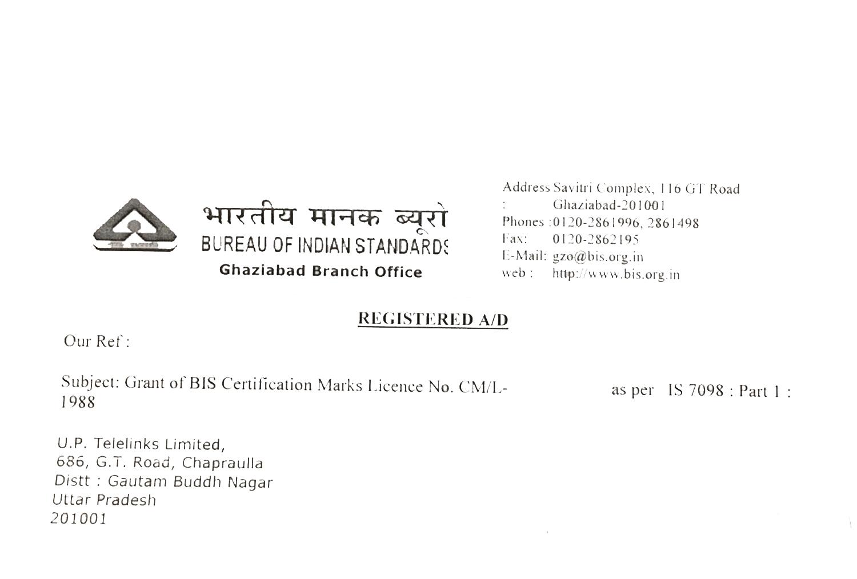 bureau of indian standards login